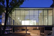Musée La Boverie: northern extension façade at dusk