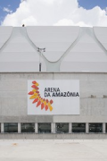 Arena da Amazônia: main entrance