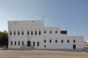 Omani French Museum: northern façade