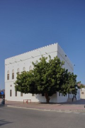 Omani French Museum: eastern façade