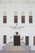 Omani French Museum: main-entrance