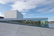 Oslo Opera House: northern view from accessible roof-slope
