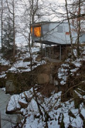 baumhaus lodge: 2nd unit, eastern cliff-house, western view