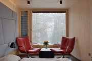 baumhaus lodge: 2nd unit, eastern cliff-house, red chairs