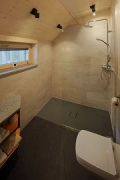 baumhaus lodge: 2nd unit,cliff-houses, bathroom, fig. 2